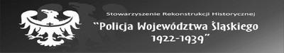 SRH Policja Śląska